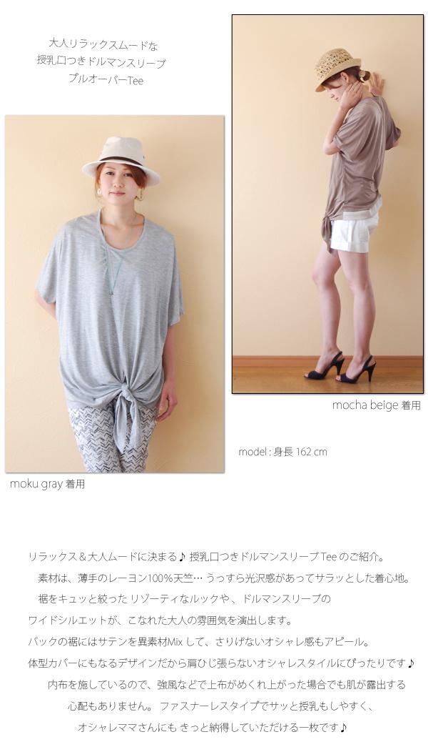 裾しばりドルマン1_edited-1