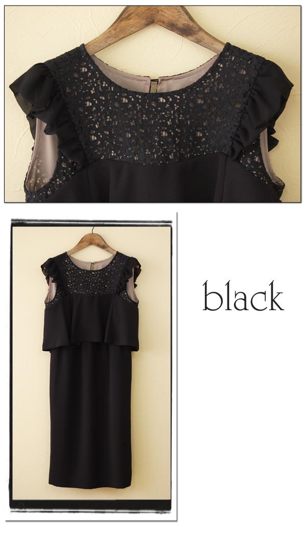 ブラックOP4