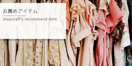 shop_recommend