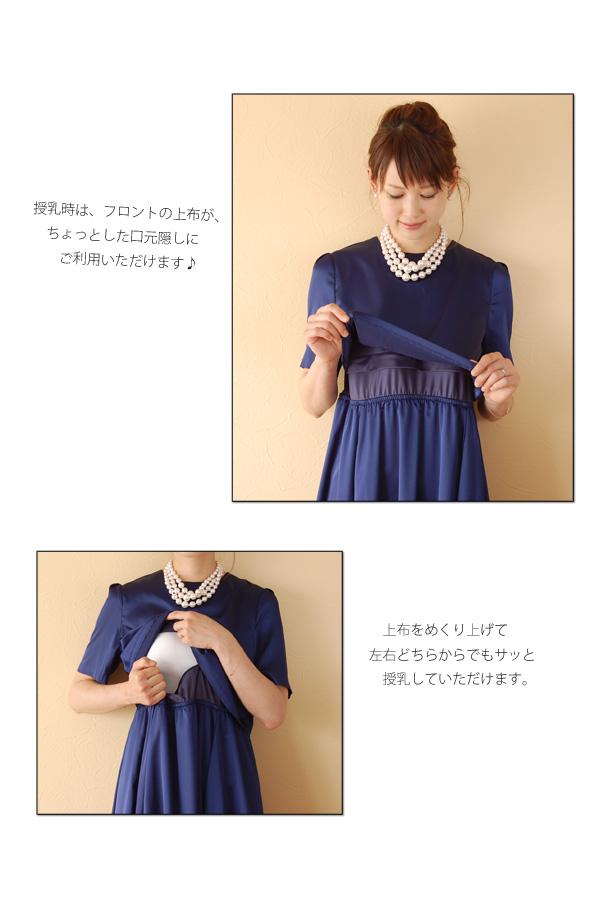裾アシメ7