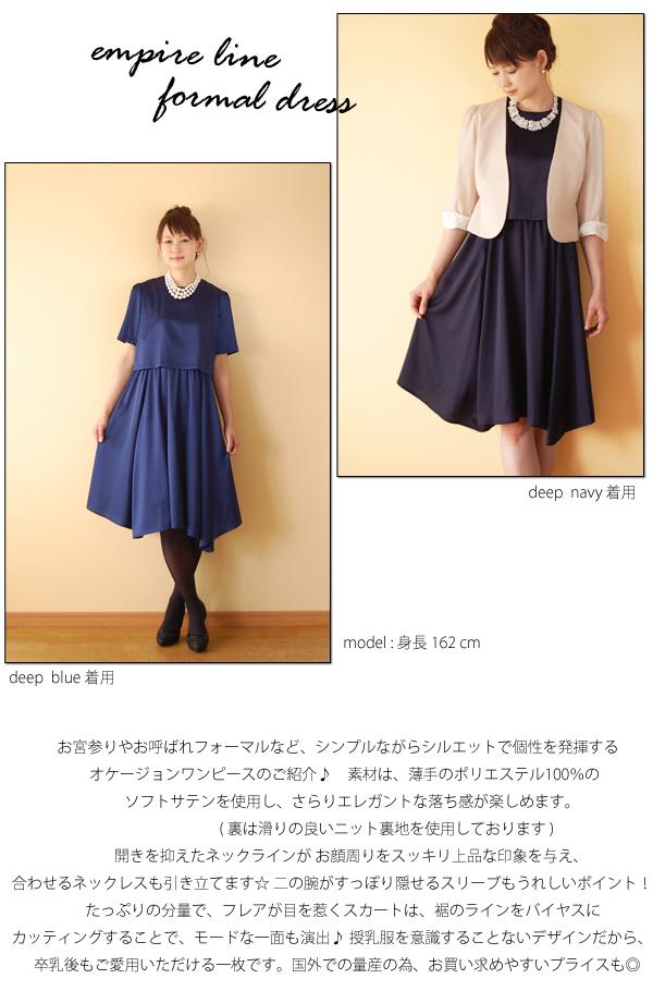 裾アシメ1