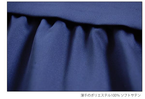 裾アシメ3