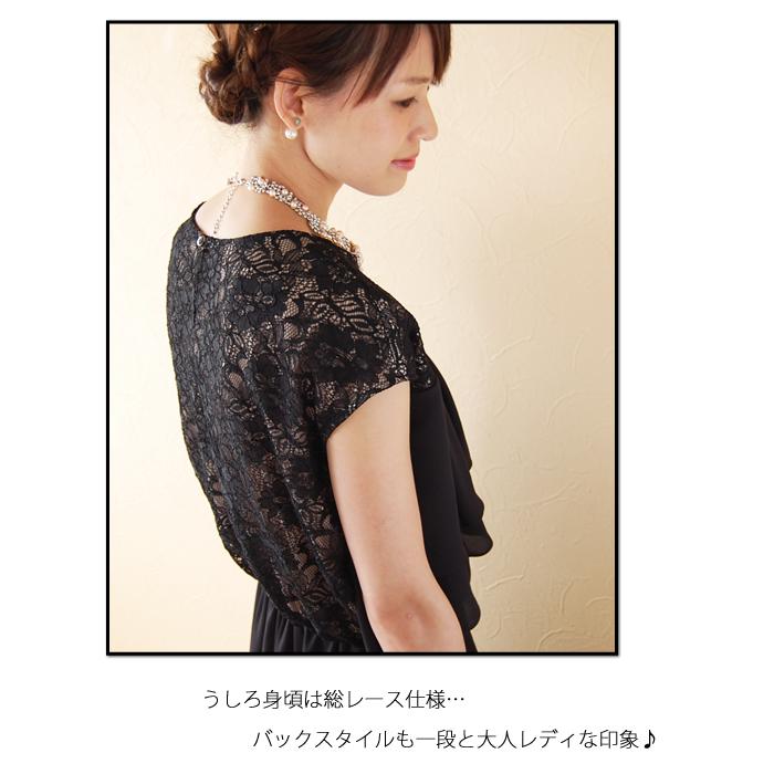 胸ワッフルレースドレス2