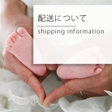 information_02