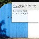 information_06