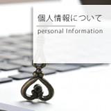 information_07