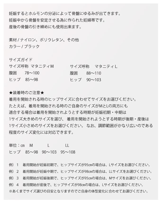 HB8149_PC_3