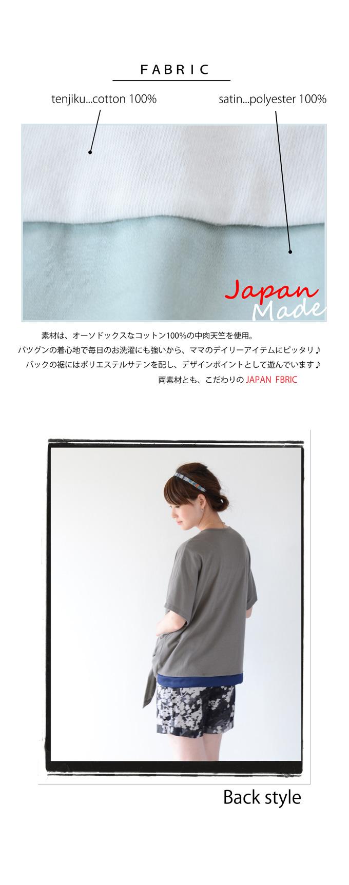 PC_上3