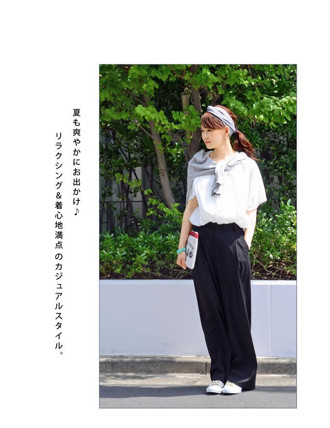 PC_上1