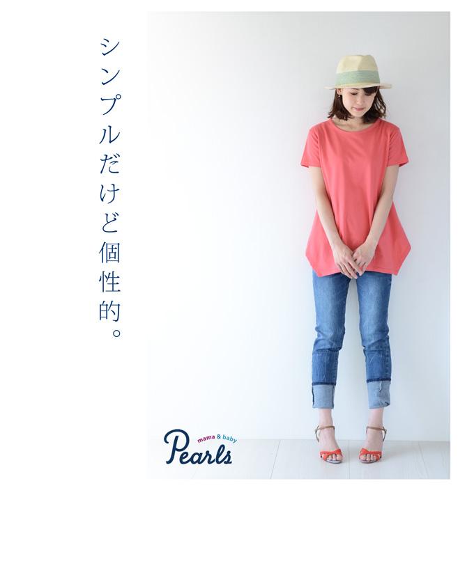 PC_上_4