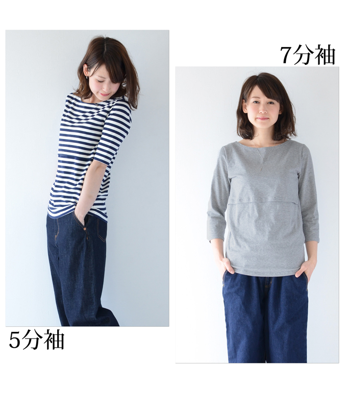 PC_上2新_edited-1