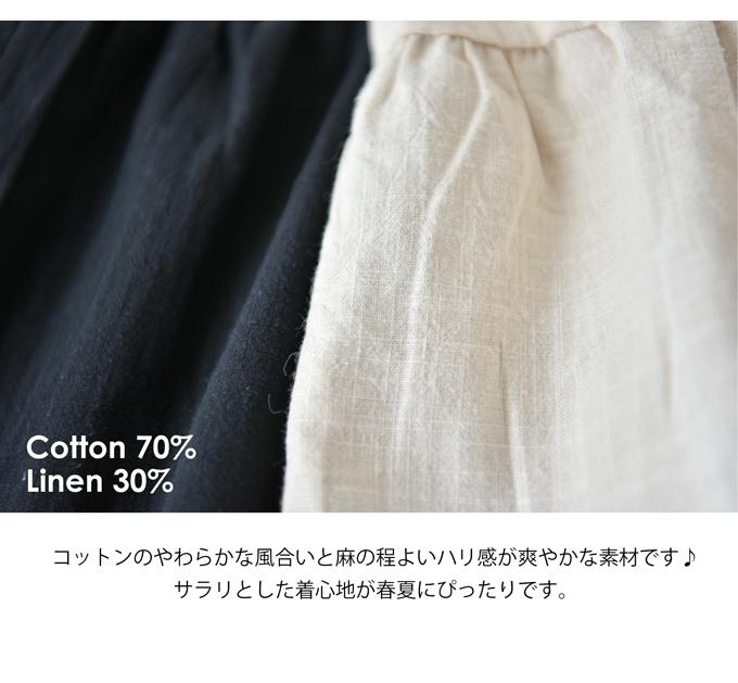 17S-T-OP005_PC_上4