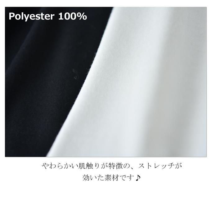 17S-T-JUTP001_PC_上_3