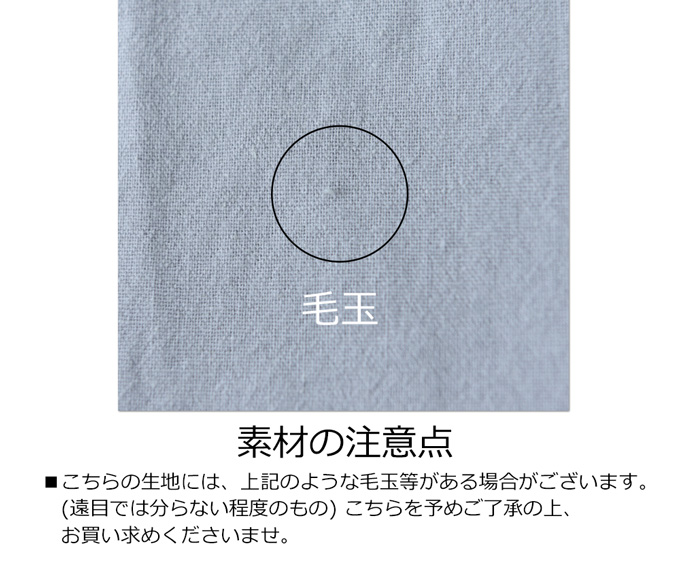 17S-T-OP006_PC_上_5