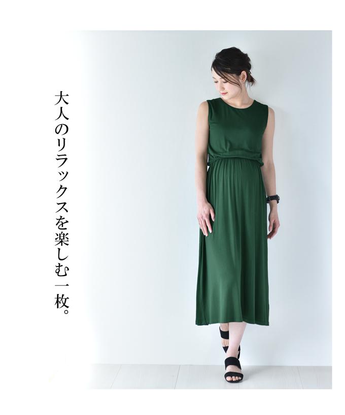 PC_上2