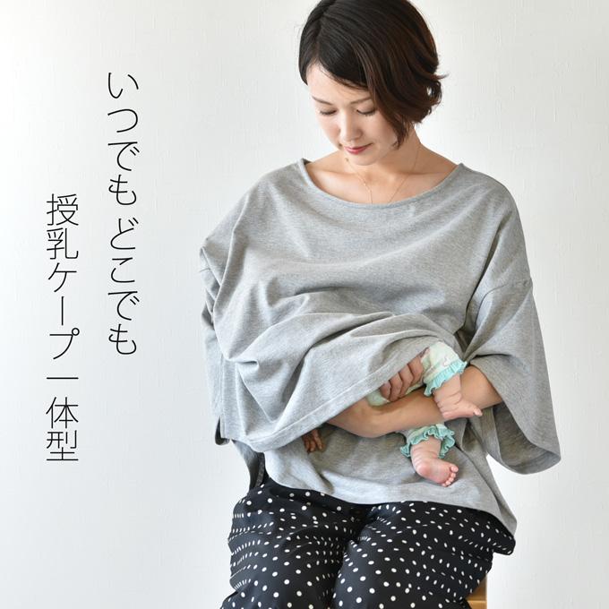 PC_上_2-2